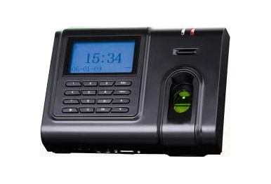 integrated marketing services attendance system supplier kerala